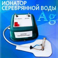 Лечебные приборы