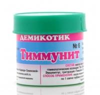 Тиммунит №6