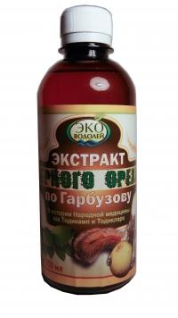 Экстракт Черного Ореха по Гарбузову — Эководолей 350мл
